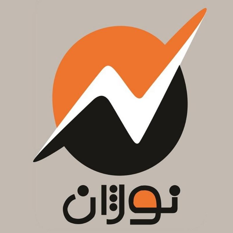 موسسه فرهنگی دیجیتال نوژان